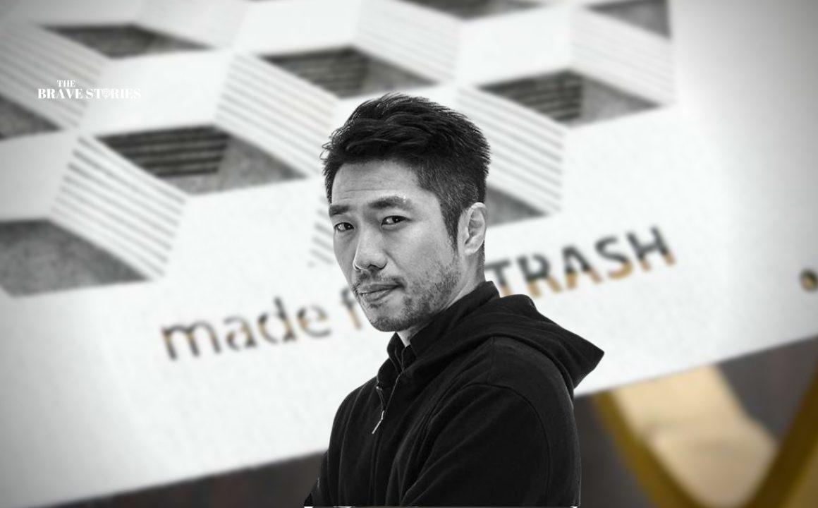 Артър Хуанг: Когато парите се намират в кошчето ви за боклук