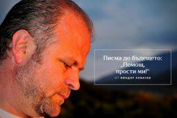 Ivodor Article Main Cover