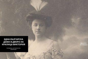 Anna Stanchova Arhive