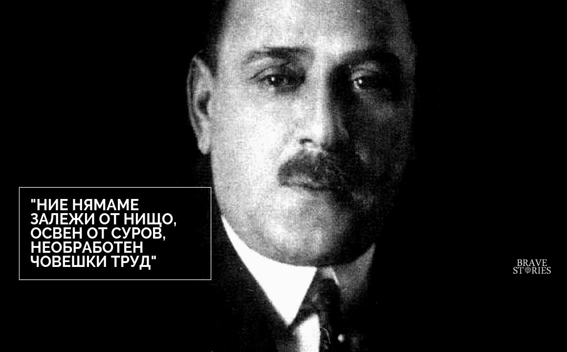 Atanas Burov