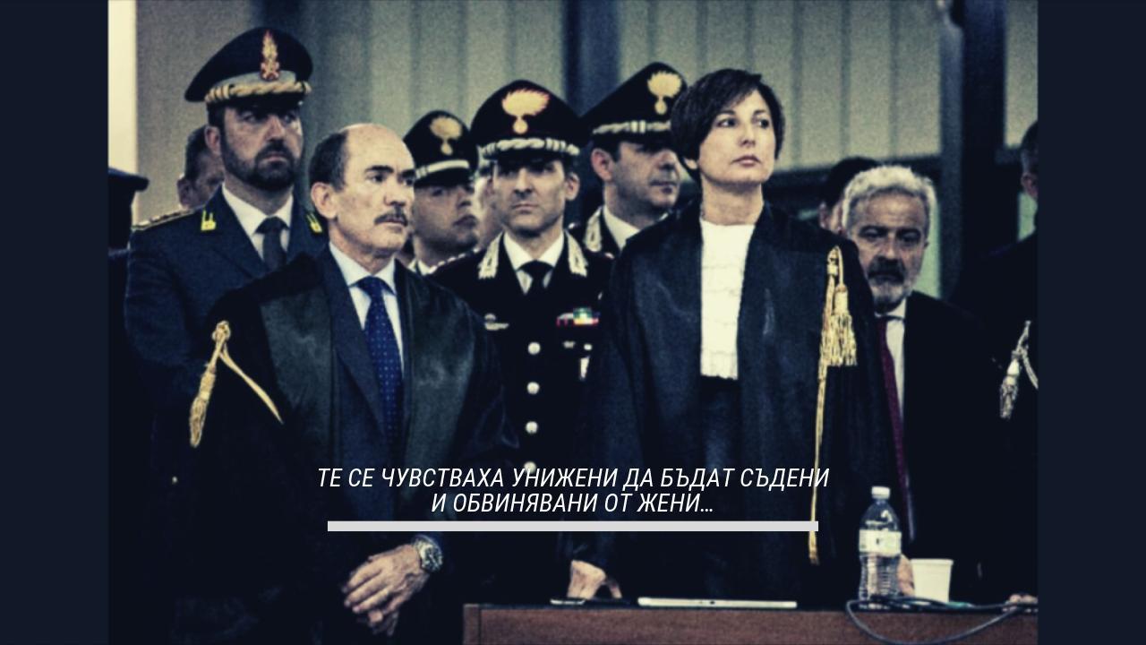 Жените, които се изправиха срещу мафията