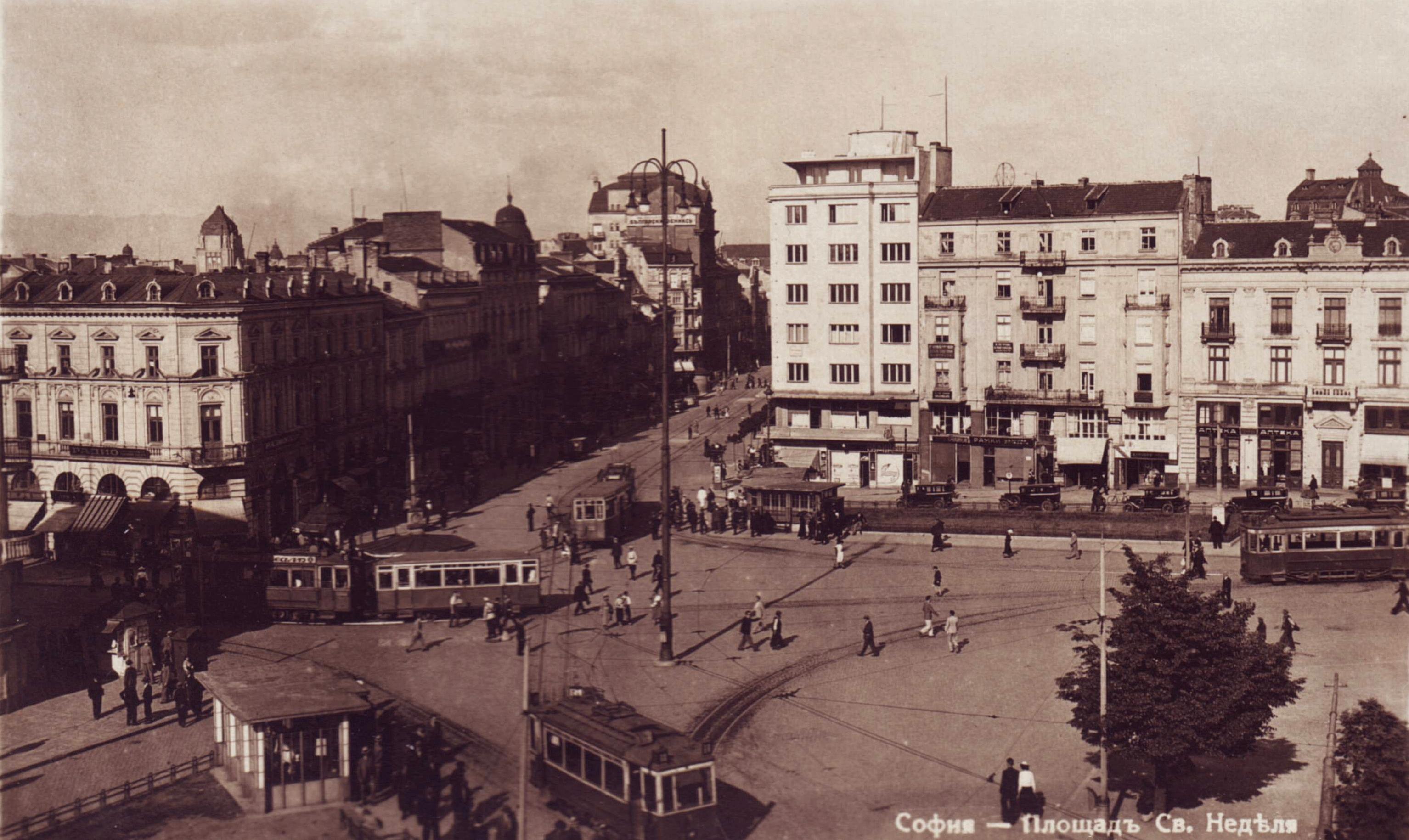 Retro Sofia